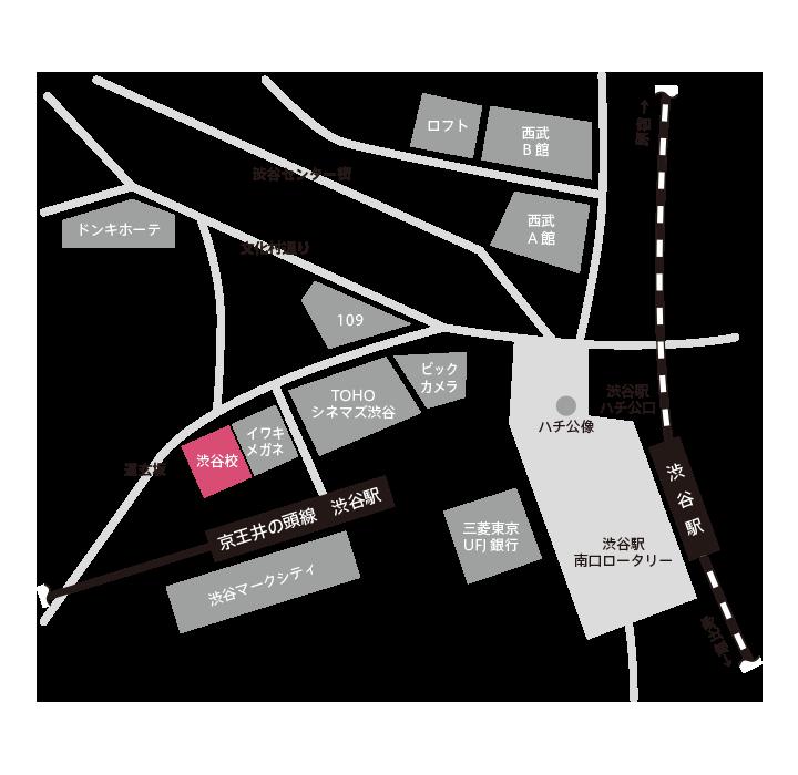 渋谷校への地図