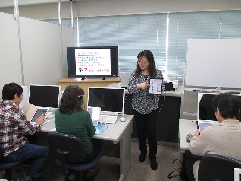 iPad体験授業